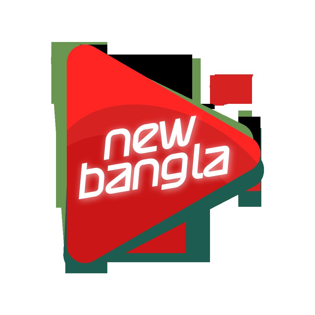 New Bangla TV